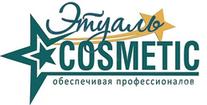 Этуаль Косметик